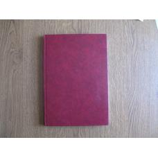Інвентарна книга для бібліотеки.