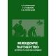 Міжвідомче партнерство: інтерпол та охорона кордону