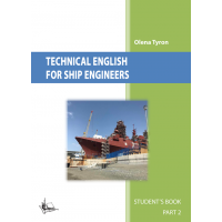 Technical English for ship engineers. Student's book. Part 2.