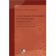 Сучасні технології конструювання систем автоматизації складних об'єктів (мережеві структури, адаптація, діагностика та прогнозування)