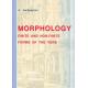 Morphology. Finite and Non-Finite Forms of the Verb (Морфологія. Особові та неособові форми дієслова)