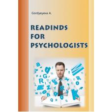 READINDS FOR PSYCHOLOGISTS: (Англійська для психологів. Тексти для формування фахової компетентності з читання)