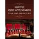 Академічне хорове мистецтво України (історія, теорія, практика, освіта)