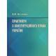 Практикум з Конституційного права України