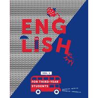 English for third-year students. Part 1. Підручник з англійської мови