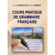 Практична граматика французької мови