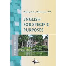 ENGLISH FOR SPECIFIC PURPOSES. для спеціальності «Технологія виробництва та переробки продукції тваринництва» Вид.2-ге.