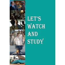 Let's Watch and Study Part 1 (Давайте дивитися і навчатися)
