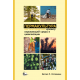 Пермакультура как альтернатива кризису окружающей среды и цивилизации