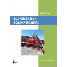 Ділова англійська мова для судномеханіків /Business English for ship engineers