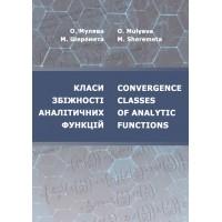 Класи збіжності аналітичних функцій  / Convergence classes of analytic functions