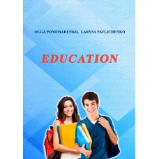 Education (Освіта)