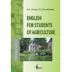 English for students of agriculture. 2-ге видання, доповнене і перероблене