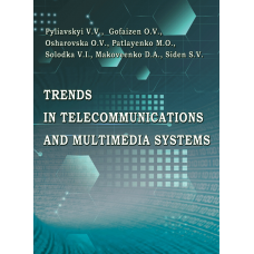 Тренди телекомунікаційних і мультимедійних систем / Trends in Telecommunications and Multimedia Systems : monograph. (англійською мовою)